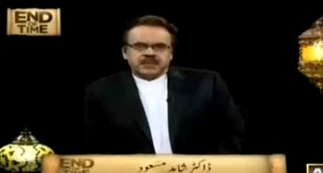 End Of Time by Dr. Shahid Masood (The Final Call) [Episode-12] – 18th June 2016