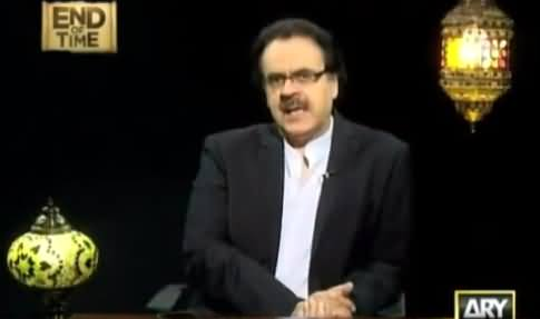 End Of Time by Dr. Shahid Masood (The Final Call) [Episode-4] – 10th June 2016