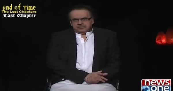 End Of Time by Dr. Shahid Masood (The Lost Chapters) Chapter 10 REPEAT – 20th June 2015