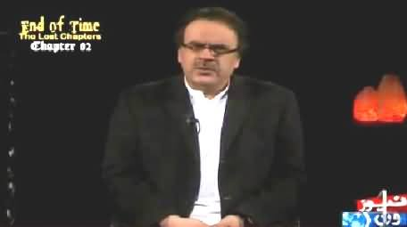 End Of Time By Dr. Shahid Masood (The Lost Chapters) Chapter-2 – 11th April 2015