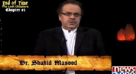 End Of Time by Dr. Shahid Masood (The Lost Chapters) Chapter-3 – 18th April 2015