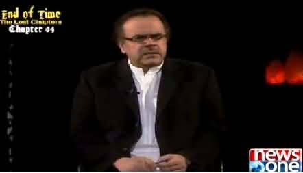 End Of Time by Dr. Shahid Masood (The Lost Chapters) Chapter 4 – 25th April 2015