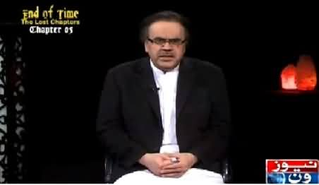 End Of Time by Dr. Shahid Masood (The Lost Chapters) Chapter 5 – 2nd May 2015