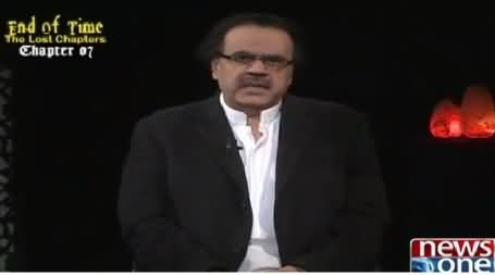 End Of Time by Dr. Shahid Masood (The Lost Chapters) Chapter 7 – 16th May 2015