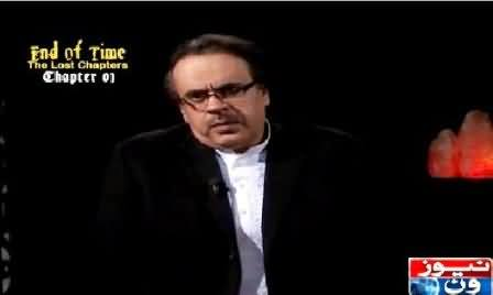 End Of Time by Dr. Shahid Masood (The Lost Chapters) Chapter 8 – 23rd May 2015