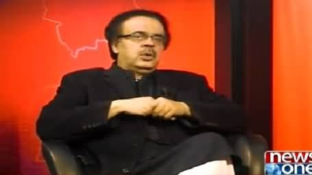 End Of Time Part-2 (The Lost Chapters, Special Program) – 7th March 2015