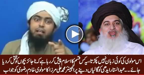 Engineer Muhammad Ali Mirza's Blasting Reply to Khadim Rizvi on Abusing Abdul Sattar Edhi