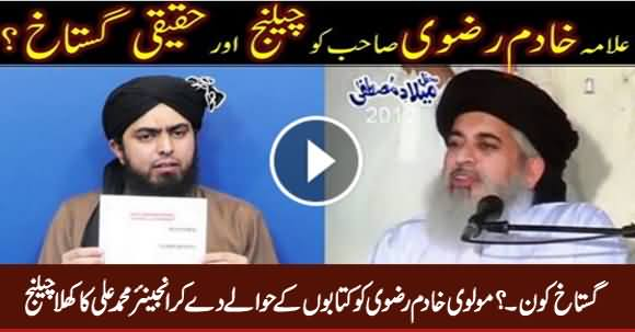 Engineer Muhammad Ali Mirza's Open Challenge To Molvi Khadim Hussain Rizvi