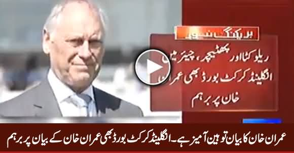 England Cricket Board Slams Imran Khan On His Statement About Foreign Players
