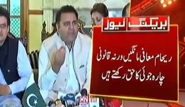 Entire cabinet has been dissolved but Marvi Memon refuses to go - Fawad Ch