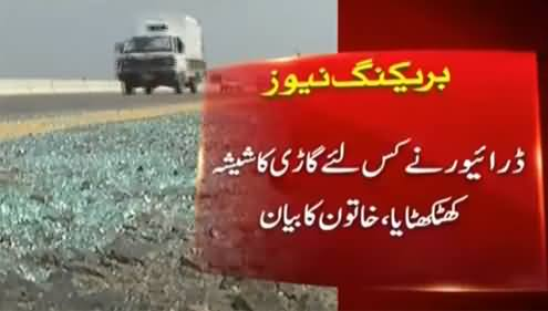 Entry of Suspicious Truck in Motorway Incident Story - Victim Woman's Latest Statement