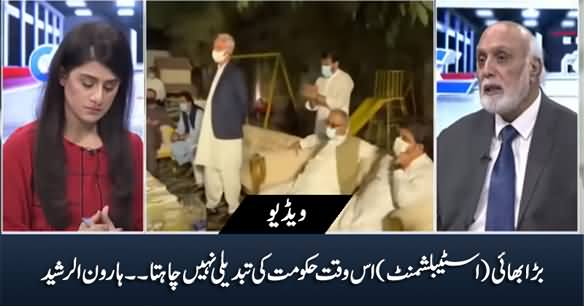 Establishment Doesn't Want To Change Imran Khan's Govt At This Time - Haroon Rasheed