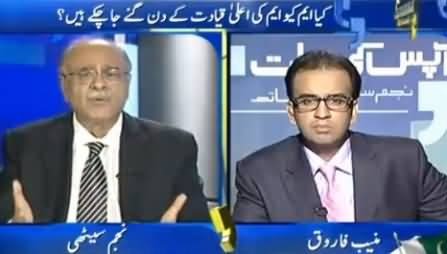 Establishment Has Decided To Clean Up Karachi, They Are Not Going to Play Politics - Najam Sethi
