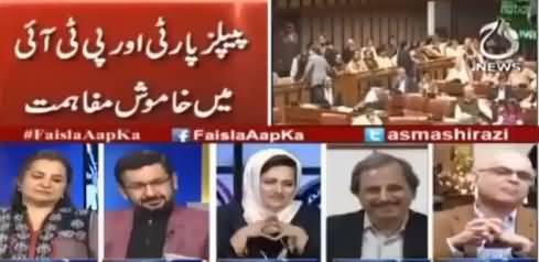 Establishment Is Advising Imran Khan To Strengthen Constituency Politics - Asma Sherazi