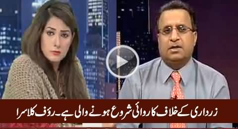 Establishment Is Going to Take Action Against Asif Zardari - Rauf Klasra