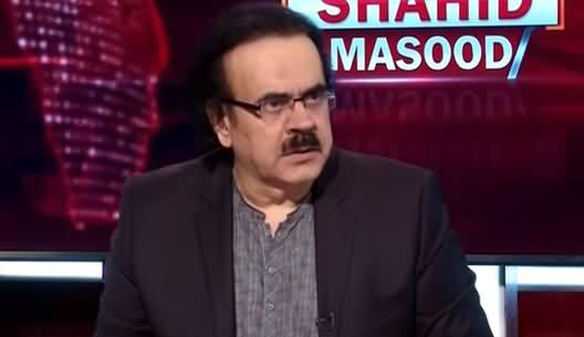 Establishment Is Making Your Files - Dr. Shahid Masood Warns PTI's Social Media Team