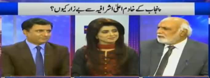 Establishment Kisey Kehte Hain - Haroon Rasheed Telling in Detail