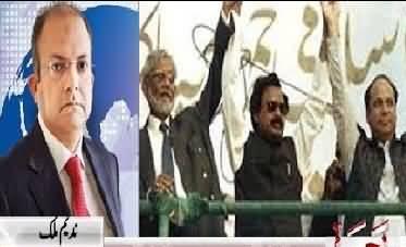 Establishment ko MQM Aur IJI nahi Banwani Chahye thi - Nadeem Malik