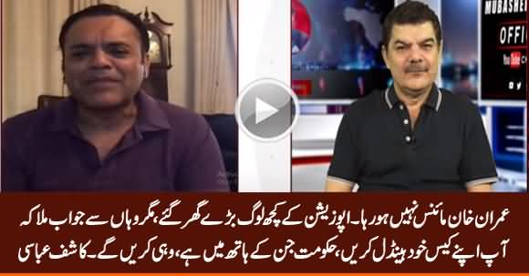 Establishment Refused Opposition To Minus Imran Khan - Kashif Abbasi Reveals