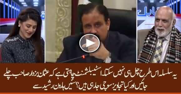 Establishment Wants Departure Of Usman Buzdar From CM Ship - Haroon Ur Rasheed Reveals