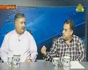 Evening Time - 30th June 2013 (Nayi Tawanayi Policy)