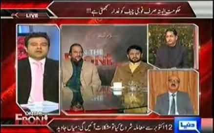 Every Body Knows About Your Friendship with Nawaz Sharif - Babar Awan Bashing Irfan Siddiqui in Live Program
