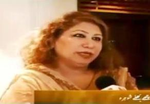 Every Wife Must Beat her Husband At Least Once - Female Members of Punjab Assembly
