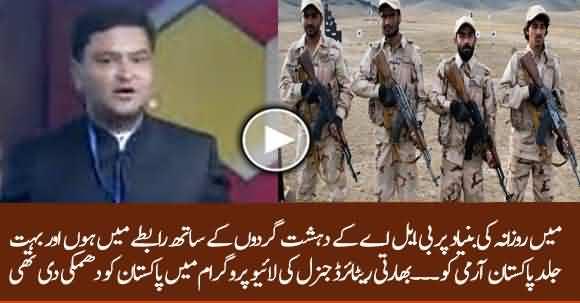 Ex Indian Major Gaurav Arya Gave This Threat Recently To Pakistan On Live Tv