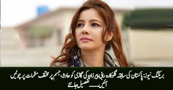 Ex Pakistani Singer Rabi Pirzada Got Injured in An Accident
