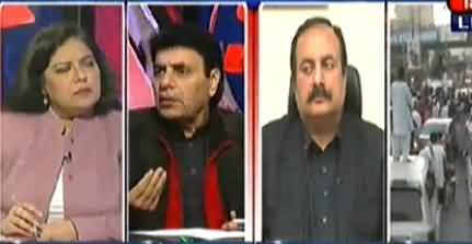 Ex PMLN Member Ejaz Chaudhry Exposing the Vindictive Politics of PMLN