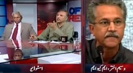 Excellent Chitrol of Altaf Hussain By Arif Alvi In Front of Waseem Akhtar
