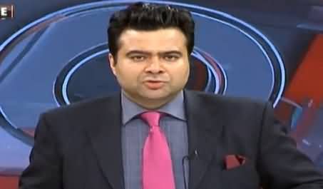 Excellent Chitrol of Altaf Hussain by Kamran Shahid For His Speech Against Army