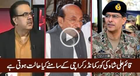 Excellent Chitrol of CM Sindh Qaim Ali Shah By Dr. Shahid Masood