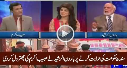 Excellent Chitrol of Habib Akram by Haroon Rasheed For Supporting Sindh Govt