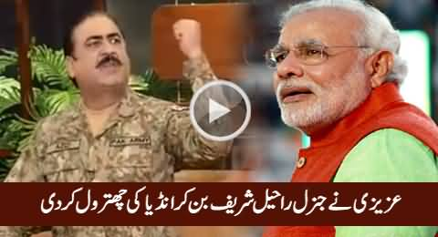 Excellent Chitrol of India by Azizi As General Raheel Sharif, Must Watch