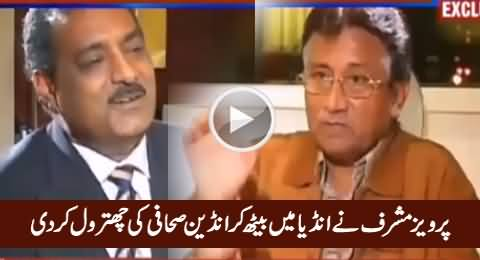 Excellent Chitrol of Indian Journalist By Pervez Musharraf on Indian Channel