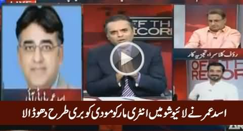 Excellent Chitrol of Indian PM Narendra Modi by Asad Umar on Indian Extremism