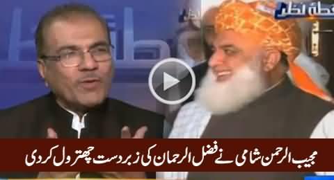 Excellent Chitrol of Maulana Fazal-ur-Rehman By Mujeeb-ur-Rehman Shami