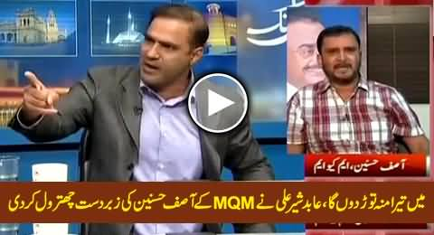 Excellent Chitrol of MQM's Asif Husnain By Abid Sher Ali in Live Show