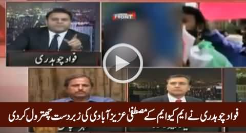 Excellent Chitrol of MQM's Mustafa Azizabadi By Fawad Chaudhry, Must Watch