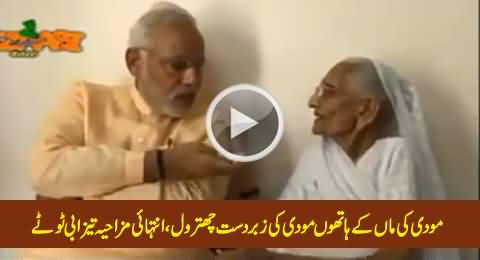 Excellent Chitrol of Narendra Modi By His Mother - Hilarious Tezaby Totay Clip