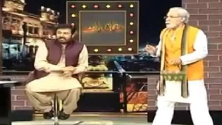 Excellent Chitrol of Narendra Modi By Mazaaq Raat Comedy Team