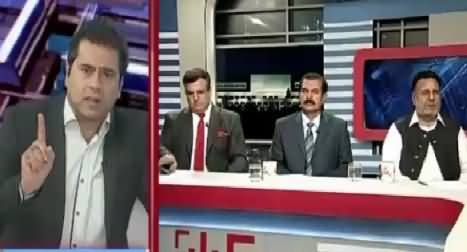 Excellent Chitrol of PMLN Daniyal Aziz By Anchor Imran Khan On Shuja Khanzada's Killing