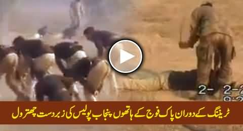 Excellent Chitrol of Punjab Police By Pak Army Soldiers While Giving Them Training