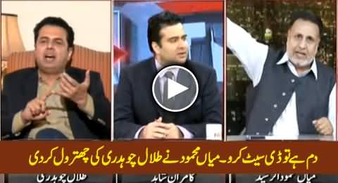 Excellent Chitrol of Talal Chaudhry By Mian Mehmood-ur-Rasheed in Live Show