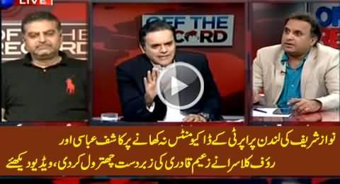 Excellent Chitrol of Zaeem Qadri By Kashif Abbasi & Rauf Klasra For Not Showing Sharif Property Docs