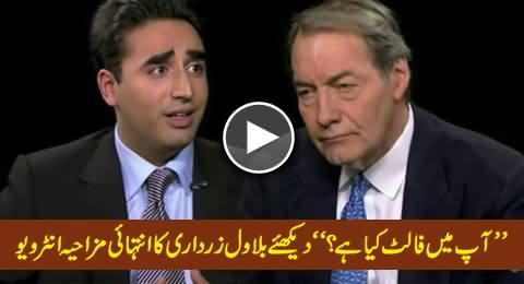 Excellent Parody of Bilawal Bhutto Zardari Interview, Must Watch