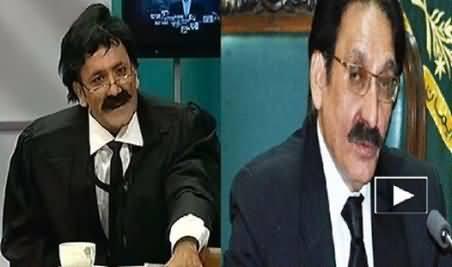 Excellent Parody of Ex CJ Iftikhar Muhammad Chaudhry By Azad Media Team