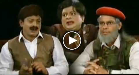 Excellent Parody of Mubashir Luqman, Zaid Hamid and Shireen Mazari by BNN Team