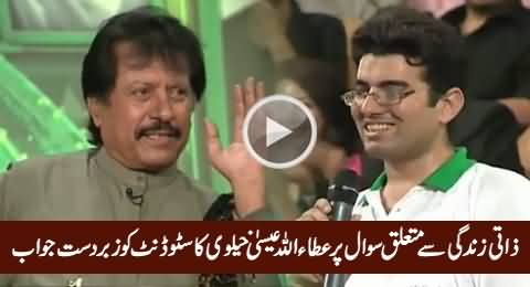 Excellent Reply of Attaullah Essa Khelvi to Student on A Personal Question